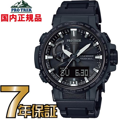 プロトレック カシオ PROTREK PRW-60FC-1AJF 電波時計 タフソーラー 電波ソーラー 腕時計 電波腕時計