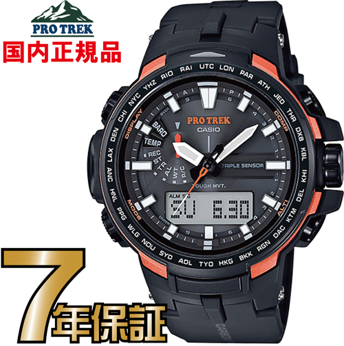 プロトレック PRW-6100Y-1JF PROTREK 電波時計 タフソーラー 電波ソーラー カシオ 腕時計 電波腕時計 【国内正規品】 【送料無料】 機能性と操作性を両立させる「スマートアクセス」を採用したNewモデルが登場。