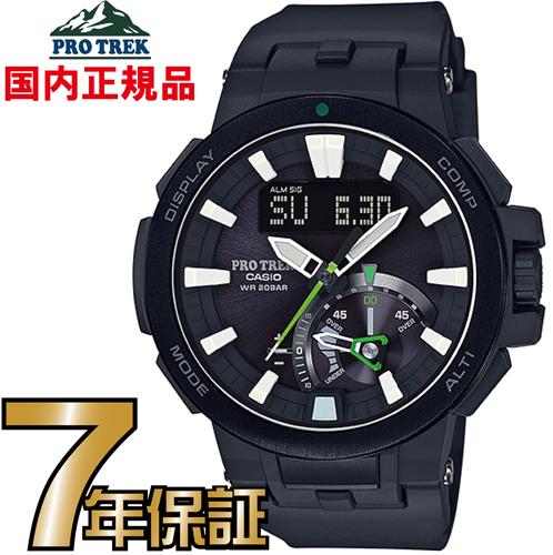 プロトレック PRW-7000-1AJF PROTREK 電波時計 タフソーラー 電波ソーラー カシオ 腕時計 電波腕時計 【国内正規品】 【送料無料】