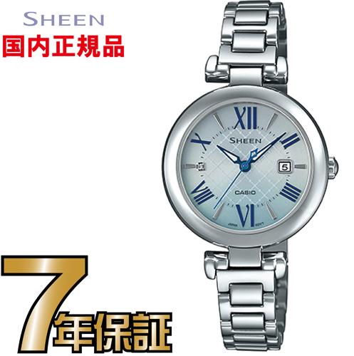 SHS-4502D-2AJF SHEEN シーン 【送料無料】CASIO カシオ正規品 グラデーションカラーが上品なNewモデル