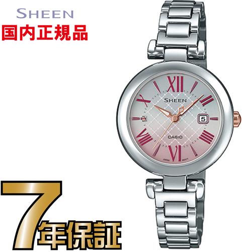 SHS-4502D-4AJF SHEEN シーン 【送料無料】CASIO カシオ正規品 グラデーションカラーが上品なNewモデル