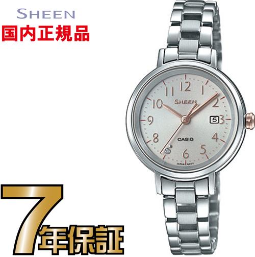 SHS-D100D-4AJF SHEEN シーン 【送料無料】CASIO カシオ正規品 ベーシックで着用しやすいNewモデル