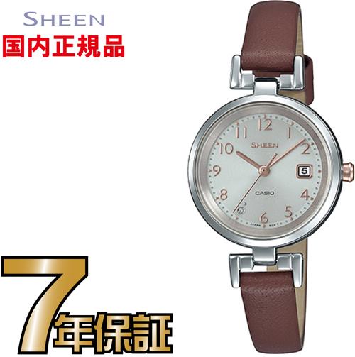 SHS-D200L-4AJF SHEEN シーン 【送料無料】CASIO カシオ正規品 ベーシックで着用しやすいNewモデル