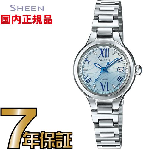 カシオ SHEEN シーン SHW-1700D-2AJF 電波時計 【送料無料】CASIO カシオ正規品