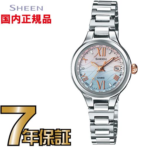カシオ SHEEN シーン SHW-1700D-7AJF 電波時計 【送料無料】CASIO カシオ正規品