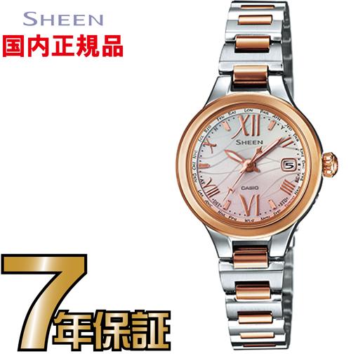 カシオ SHEEN シーン SHW-1700SG-4AJF 電波時計 【送料無料】CASIO カシオ正規品