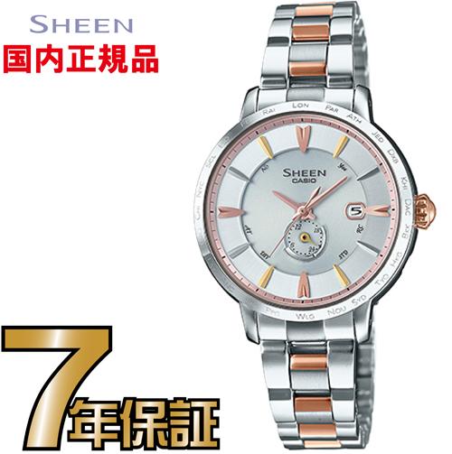 カシオ SHEEN シーン SHW-1800BSG-7AJF 電波時計 【送料無料】CASIO カシオ正規品