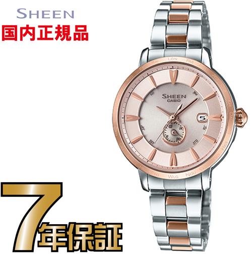 カシオ SHEEN シーン SHW-1800SG-4AJF 電波時計 【送料無料】CASIO カシオ正規品