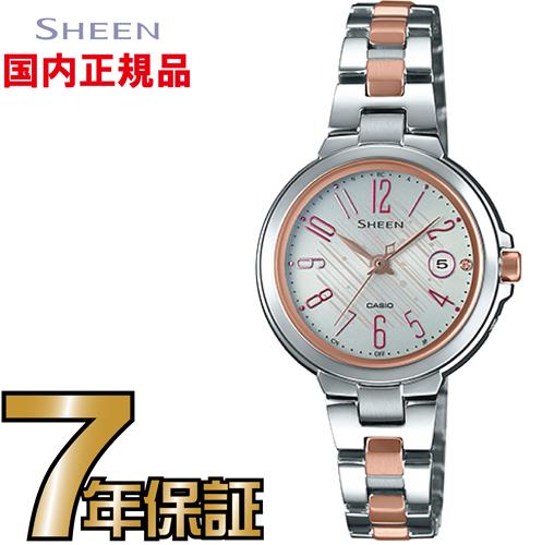 カシオ SHEEN シーン SHW-5100DSG-7AJF 電波時計 【送料無料】CASIO カシオ正規品