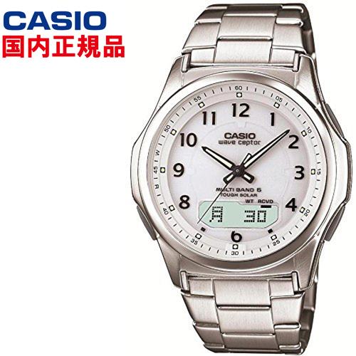 電波時計 タフソーラー 腕時計 カシオ 電波 ソーラー 電波腕時計 ソーラー電波時計 【国内正規品】 ソーラー腕時計 CASIO カシオ正規品 最強ソーラー電波時計 WVA-M630D-7AJF