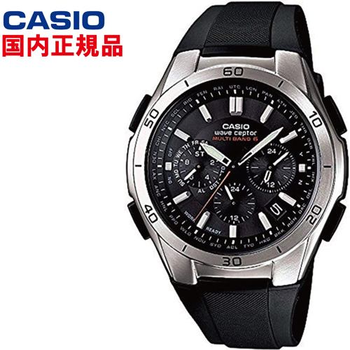 電波時計 タフソーラー WVQ-M410-1AJF 腕時計 カシオ 電波 ソーラー 電波腕時計 ソーラー電波時計 【国内正規品】 メンズ ソーラー腕時計 CASIO カシオ正規品 クロノグラフ WVQ-M410-1AJF