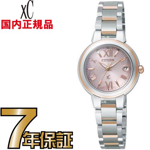 シチズン クロスシー XCB38-9133 ミニソル エコドライブ 電波 CITIZEN レディース 腕時計 【送料無料】【レビューで7年保証】