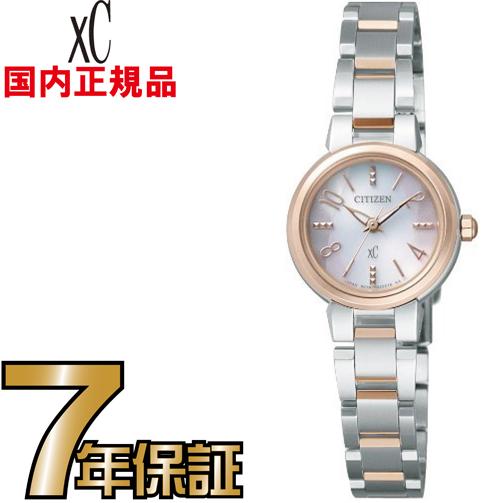 シチズン クロスシーXCB38-9142 エコドライブ CITIZEN レディース 腕時計 【送料無料】【レビューで7年保証】