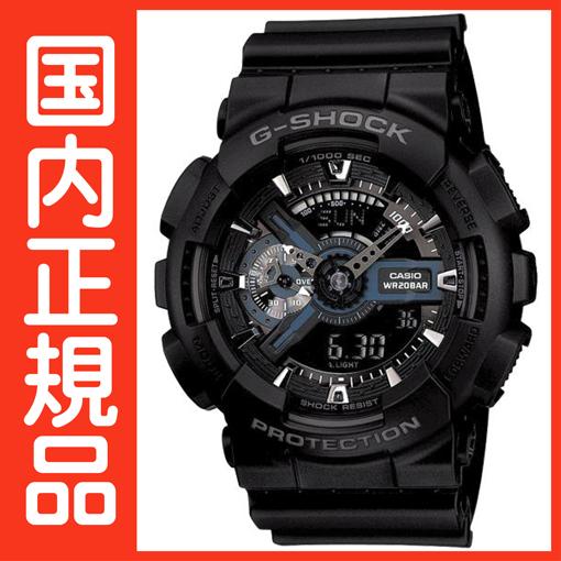 G-SHOCK Gショック CASIO アナログ GA-110-1BJF 【送料無料】G-SHOCKカシオ正規品Gショック☆1月新作☆タフネスを追求するG-SHOCKから、迫力のあるビッグフェイスが特徴のGA-110シリーズにNewカラーモデルが登場【smtb-MS】GA-110-1BJF