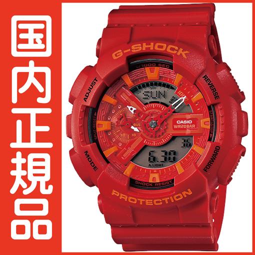 G-SHOCK Gショック CASIO GA-110AC-4AJF 【送料無料】G-SHOCK カシオ 正規品 Gショック Newカラーシリーズ「Blue and Red Series(ブルー&レッドシリーズ)」が登場。