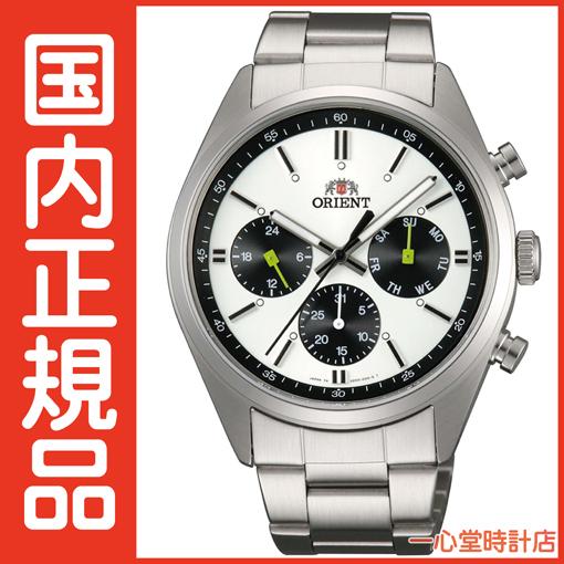 【国内正規品】 オリエント Neo70's ORIENT 腕時計 機械式 WV0011UZ 【送料無料&代引手数料込み】 【安心のメーカー正規保証】