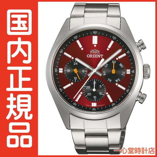 【国内正規品】 オリエント Neo70's ORIENT 腕時計 機械式 WV0031UZ 【送料無料&代引手数料込み】 【安心のメーカー正規保証】