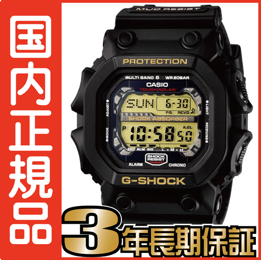 G-SHOCK Gショック カシオ 電波時計 タフソーラー 電波 ソーラー 腕時計 電波腕時計 【送料無料&代引手数料込み】 G-SHOCK カシオ 正規品 Gショック GX Series ジーエックスシリーズ 【smtb-MS】 GXW-56-1BJF