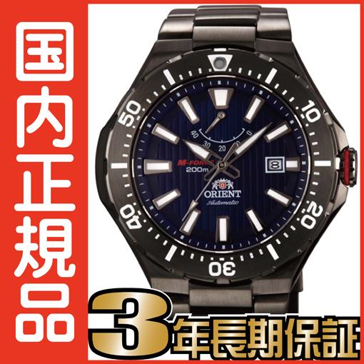 【国内正規品】 オリエント エムフォース ORIENT メンズ 腕時計 WV0141EL【送料無料&代引手数料込み】