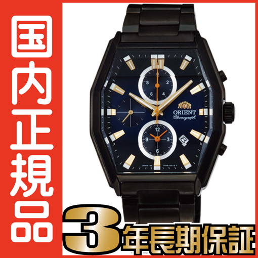 【国内正規品】 オリエント Neo 70's(ネオセブンティーズ) ORIENT メンズ 腕時計 WV0541TT【送料無料&代引手数料込】