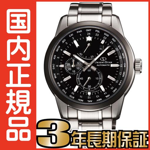 【国内正規品】 オリエント オリエントスターワールドタイム ORIENT メンズ 腕時計 WZ0011JC【送料無料&代引手数料込み】
