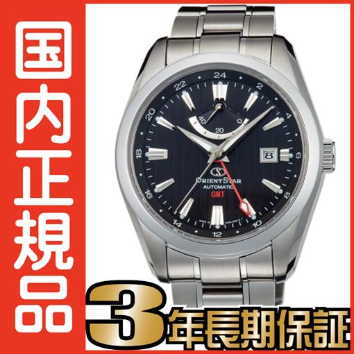 【国内正規品】 オリエント オリエントスターワールドタイム ORIENT メンズ 腕時計 WZ0061DJ【送料無料&代引手数料込み】