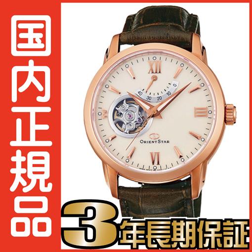 【国内正規品】 オリエント オリエントスターセミスケルトン レザーモデル ORIENT メンズ 腕時計 WZ0211DA【送料無料&代引手数料込み】