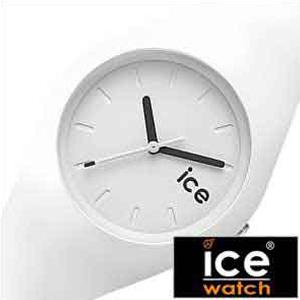 [あす楽][あす楽]アイスウォッチ腕時計 Ice Watch時計 Ice Watch 腕時計 アイスウォッチ 時計 アイス ホワイト ユニセックス ICE メンズ レディース ユニセックス ホワイト ICEWEUS サマー スポーツ 軽量 カジュアル おしゃれ プレゼント ギフト 冬 入試 受験 成人式 お祝い