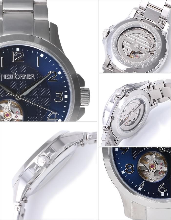 【おひとり様1点限り】ニューヨーカー腕時計 NEWYORKER時計 NEW YORKER 腕時計 ニューヨーカー 時計 ジャスティス Justis メンズ ブルー NY005-05[オープンハート トラッドクラシック ルイ15世リューズ][][プレゼント ギフト][あす楽]