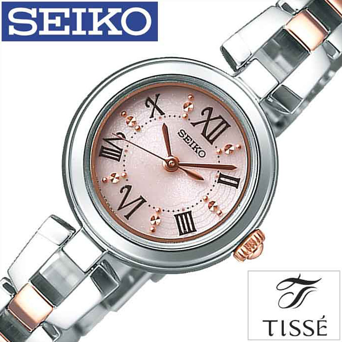 セイコー時計 SEIKO腕時計 SEIKO 時計 セイコー 腕時計 ティセ TISSE レディース ピンク SWFA153[正規品 人気 デザイン ファッション][送料無料][プレゼント ギフト][卒業 入学 就職 祝い 中学生 高校生 大学生 社会人]
