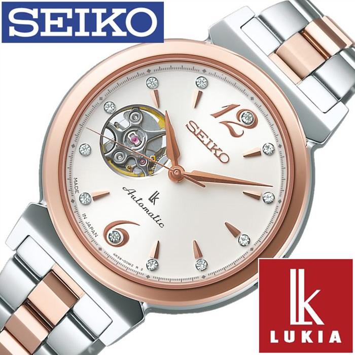 9d54d9f329 ルキア腕時計 セイコー ルキア 腕時計 SEIKO LUKIA 時計 セイコールキア時計 SEIKOLUKIA腕時計 レディース 腕時計 シルバー