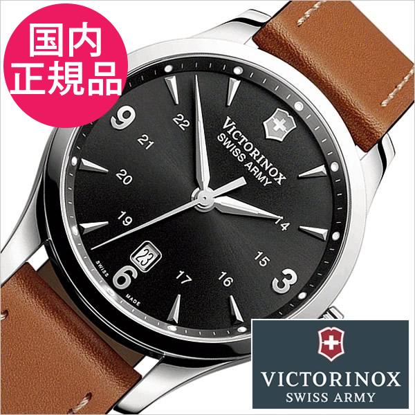 ビクトリノックス腕時計 VICTORINOX 時計 ヴィクトリノックス SWISSARMY 腕時計 ビクトリノックス スイスアー