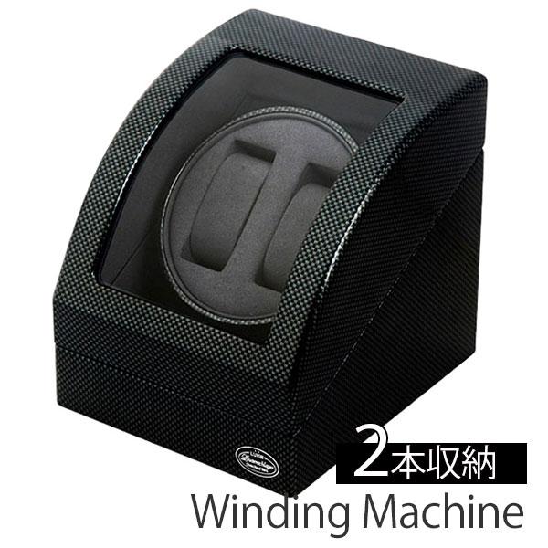 ワインディング マシーン腕時計ケース EsprimaWindinG Machineケース Esprima WindinG Machine 腕時計ケース エスプリマ ワインディング マシーン ケース LU-23001CB[自動巻き上げ機 ワインダー ウォッチワインダー 2本巻き 2本 2連 ローテンシュラガー][]