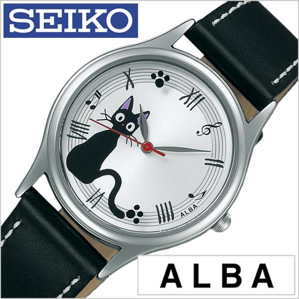 5年保証対象 国内正規品 SEIKO ALBA時計 セイコーアルバ腕時計 ALBA 在庫一掃 腕時計 セイコー アルバ 時計 SEIKOALBA時計 レディース シルバー ACCK409 革 魔女の宅急便 ネコ 入学 大学生 高校生 就職 キャラクター ジブリ 猫 プレゼント ねこ ブラック 祝い ウォッチ 高い素材 卒業 社会人