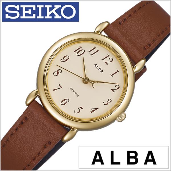 5年保証対象 国内正規品 激安卸販売新品 SEIKO ALBA時計 セイコーアルバ腕時計 ALBA 腕時計 セイコー アルバ 時計 SEIKOALBA時計 レディース ベージュ AQHK434 革 モデル着用&注目アイテム アナログ 就職 中学生 高校生 社会人 入学 プレゼント 正規品 ブラウン 大学生 スタンダード 卒業 ギフト 祝い ゴールド
