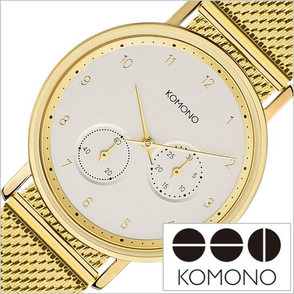 a06bce3de1e6 (箱凹み) 冬のアウトレットsale 在庫処分セールバーゲン KOMONO 時計 コモノ 腕時計