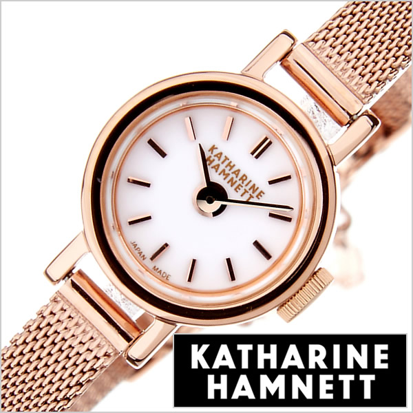 キャサリンハムネット 時計 KATHARINE HAMNETT 腕時計 スモール ラウンド SMALL ROUND レディース腕時計 ホワイト KH7711-B04R 正規品 人気 トレンド おすすめ 高級 イギリス オシャレ 女性 アンティーク ファッション メタル ベルト お祝い 父の日