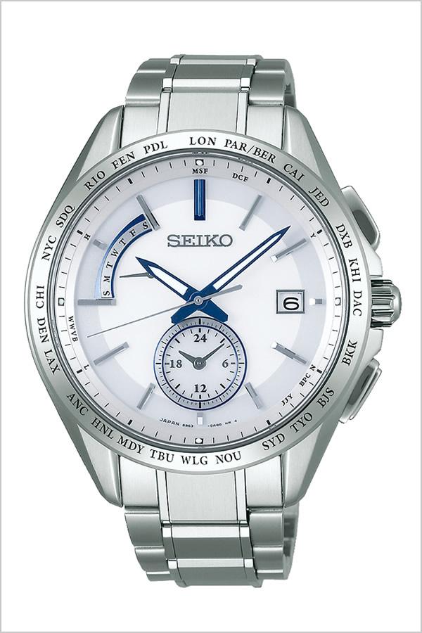 セイコー ブライツ 時計 SEIKO 腕時計 BRIGHTZ メンズ ホワイト SAGA229[人気 正規品 ブランド 防水 電波ソーラー チタン シルバー][卒業 入学 就職 祝い 中学生 高校生 大学生 社会人]