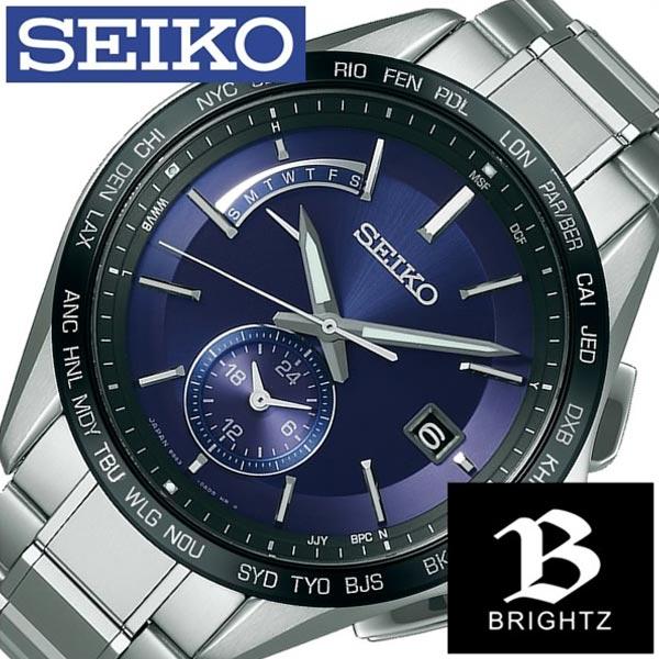 セイコー ブライツ 時計 SEIKO 腕時計 BRIGHTZ メンズ ブルー SAGA231[人気 正規品 ブランド 防水 電波ソーラー チタン シルバー][卒業 入学 就職 祝い 中学生 高校生 大学生 社会人]
