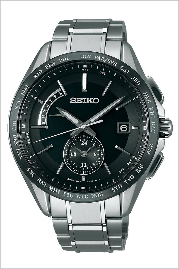 セイコー ブライツ 時計 SEIKO 腕時計 BRIGHTZ メンズ ブラック SAGA233[人気 正規品 ブランド 防水 電波ソーラー チタン シルバー][卒業 入学 就職 祝い 中学生 高校生 大学生 社会人]