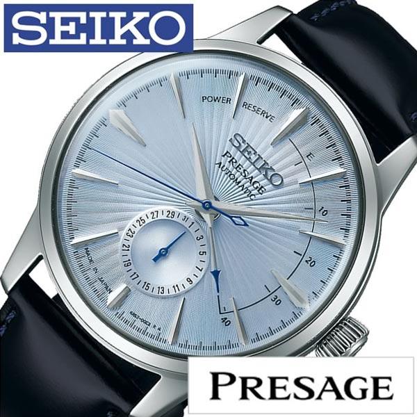 セイコー プレザージュ 時計 SEIKO PRESAGE 腕時計 メンズ スカイブルー SARY081 正規品 国産 ブランド 人気 大人 シンプル スタンダード スーツ ビジネス プレサージュ オートマチック 機械式 自動巻き 防水 革 レザー ベルト シルバー ブルー プレゼント ギフト 入試 受験