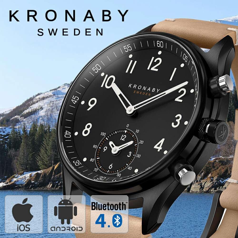 クロナビー 腕時計 アペックス KRONABY 時計 APEX メンズ ブラック A1000-1908[正規品 北欧 スマホ 革 レザー スマートウォッチ ラウンド スウェーデン カレンダー GPS ハイスペック ブルートゥース ビジネス ペアウォッチ シンプル ライトブラウン プレゼント ギフト]
