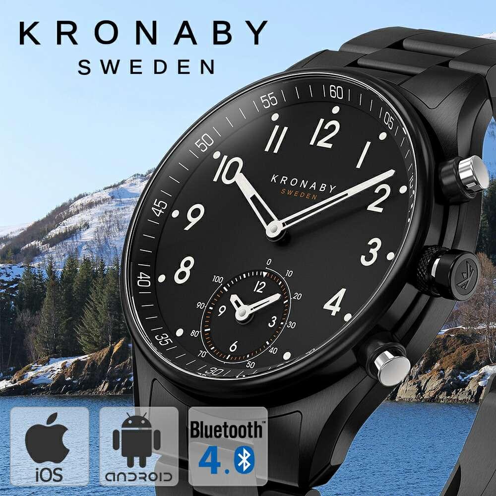 クロナビー 腕時計 アペックス KRONABY 時計 APEX メンズ ブラック A1000-1909 正規品 北欧 スマホ ミニマル スマートウォッチ ラウンド スウェーデン カレンダー GPS ハイスペック ブルートゥース ビジネス ペアウォッチ シンプル ブラック 送料無料 冬 入試 受験 成人式