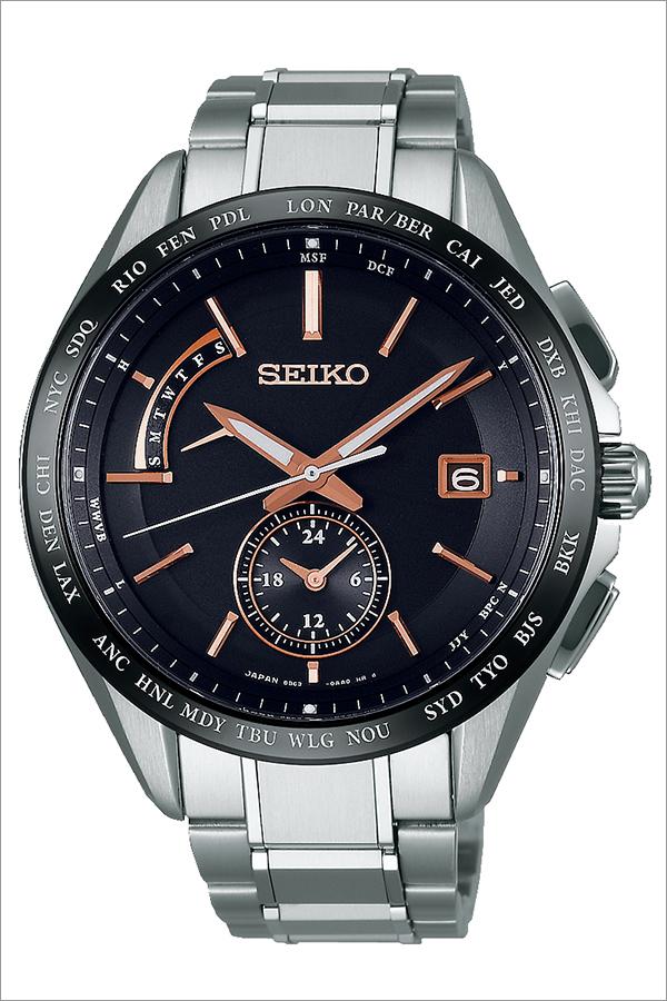 セイコー ブライツ 時計 SEIKO BRIGHTZ 腕時計 メンズ ブラック SAGA243[正規品 ビジネス スーツ 定番 オフィス シンプル 好印象 デザイン プライベート アナログ ラウンド オレンジ チタン ソーラー 電波時計 プレゼント ギフト][]