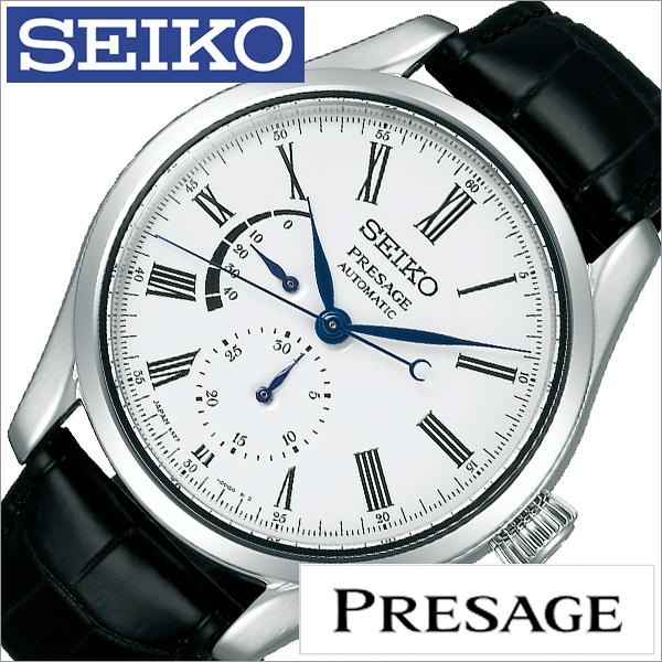 セイコー プレザージュ 琺瑯ダイヤル 時計 SEIKO PRESAGE 腕時計 メンズ ホワイト SARW035[正規品 プレサージュ ビジネス スーツ オフィス シンプル クロノグラフ シルバー レザー 革 ワニ革 自動巻き 手巻き ほうろう プレゼント ギフト][送料無料]