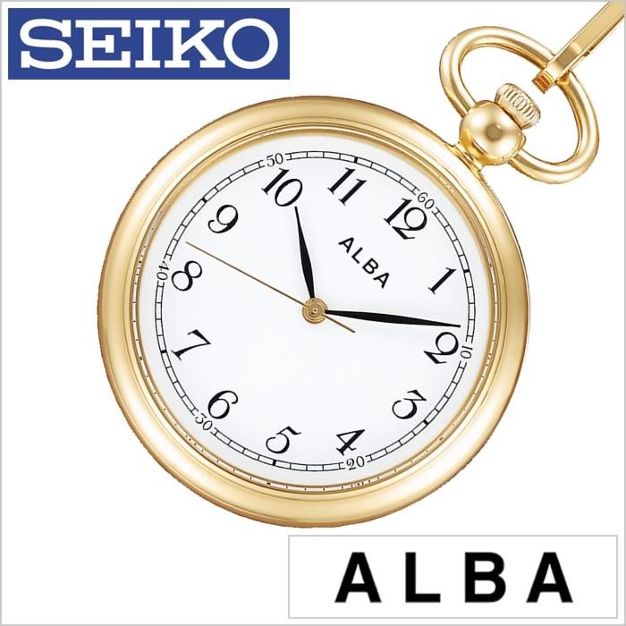 セイコー アルバ ポケットウォッチ 時計 懐中時計 SEIKO ALBA Pocket Watch ユニセックス メンズ レディース AQGK444[正規品 定番 レトロ アンティーク おしゃれ お洒落 おすすめ ファッション ラウンド ステンレス ゴールド プレゼント ギフト]