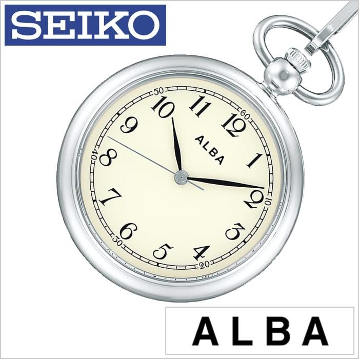 セイコー アルバ ポケットウォッチ 時計 懐中時計 SEIKO ALBA Pocket Watch ユニセックス メンズ レディース AQGK445[正規品 定番 レトロ アンティーク おしゃれ お洒落 おすすめ ファッション ラウンド ステンレス シルバー プレゼント ギフト]