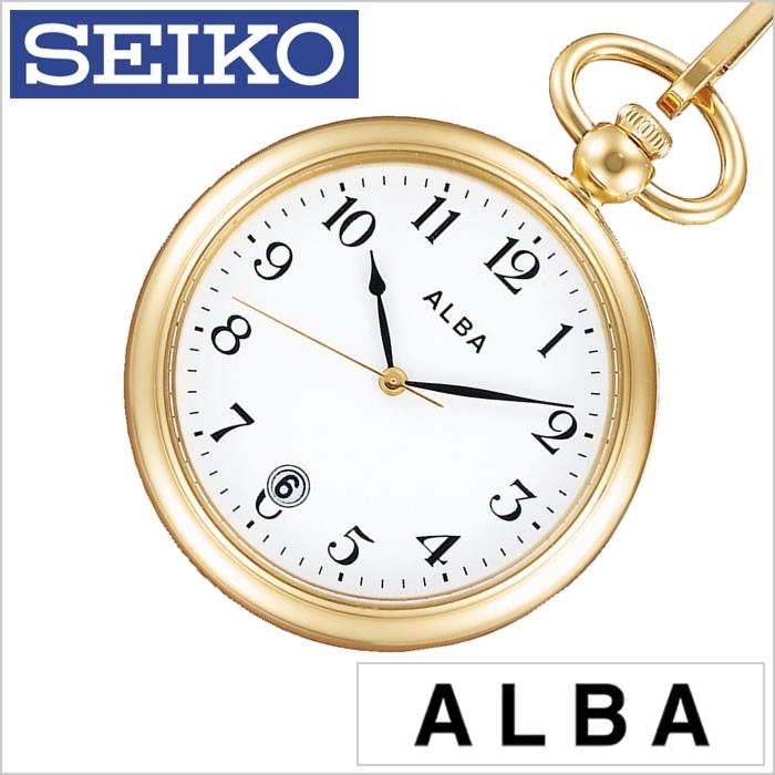 セイコー アルバ ポケットウォッチ 時計 懐中時計 SEIKO ALBA Pocket Watch ユニセックス メンズ レディース AQGK446[正規品 定番 レトロ アンティーク おしゃれ お洒落 おすすめ ファッション ラウンド ステンレス ゴールド プレゼント ギフト]