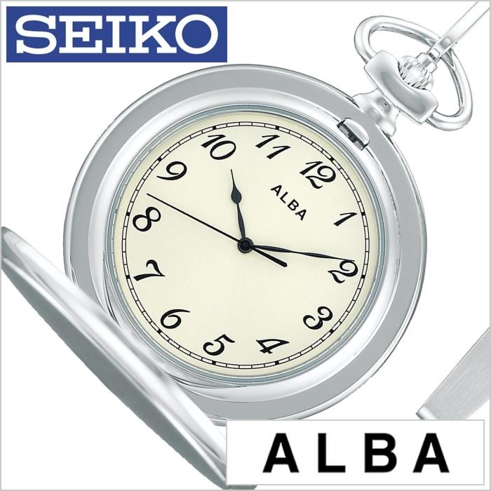 セイコー アルバ ポケットウォッチ 時計 懐中時計 SEIKO ALBA Pocket Watch ユニセックス メンズ レディース AQGK451[正規品 定番 レトロ アンティーク おしゃれ お洒落 おすすめ ファッション ラウンド ステンレス シルバー プレゼント ギフト]