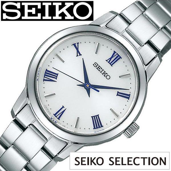 セイコー セイコーセレクション 腕時計 SEIKO SELECTION 時計 レディース ホワイト STPX047 正規品 人気 ビジネス スーツ オフィスカジュアル ラウンド シンプル ステンレス ペア カップルコーデ おそろい シルバー プレゼント ギフト 冬 入試 受験 成人式 お祝い
